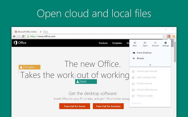 برنامج Office Online