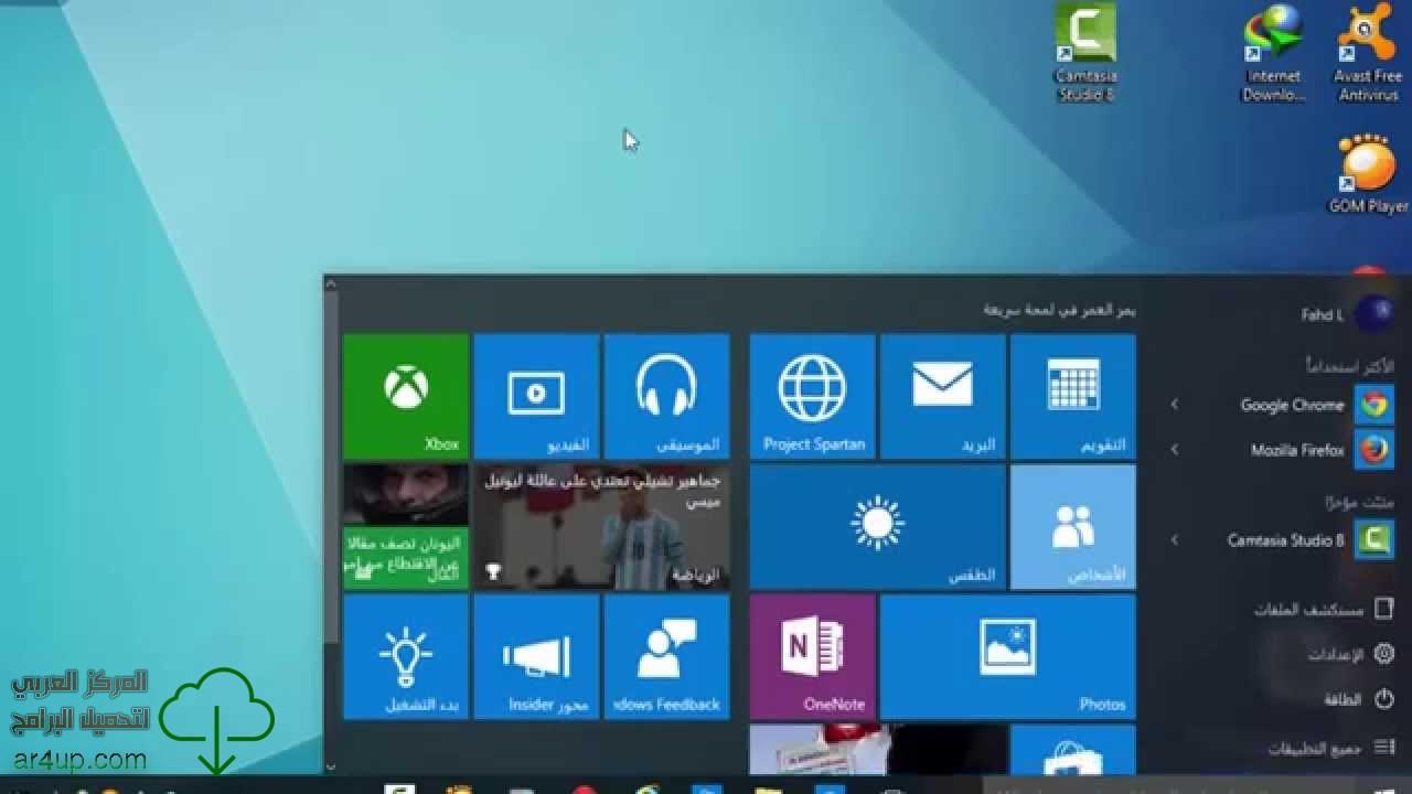تحميل ويندوز 10 عربي 32 بت مجانا