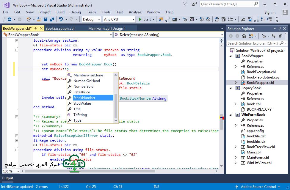 تحميل برنامج sql server 2008 كامل برابط واحد