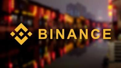 منصات تداول العملات الإلكترونية - بينانس