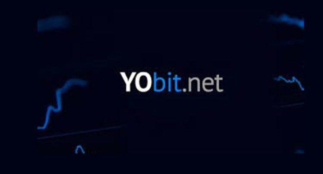 منصة Yobit لتداول العملات الالكترونية