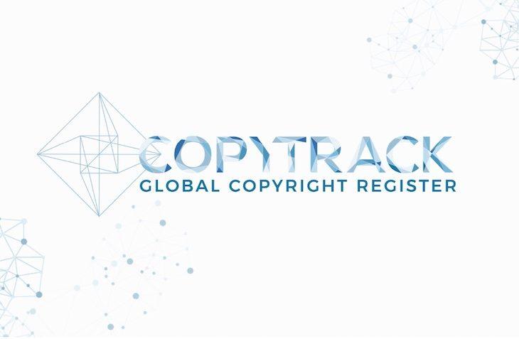 CopyTrack مشروع