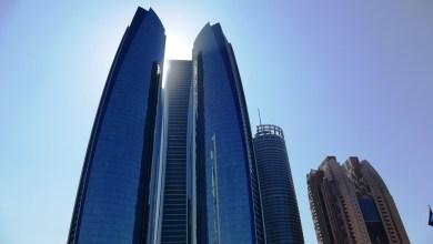 الهيئة التنظيمية لمنصات التداول في ابو ظبي