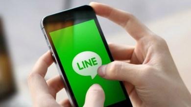 تطبيق Line