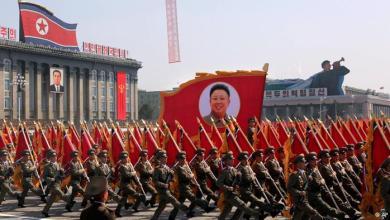 عملات رقمية وكوريا الشمالية