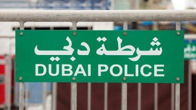 شرطة دبي والعملات الرقمية