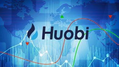 توسعات منصة Huobi