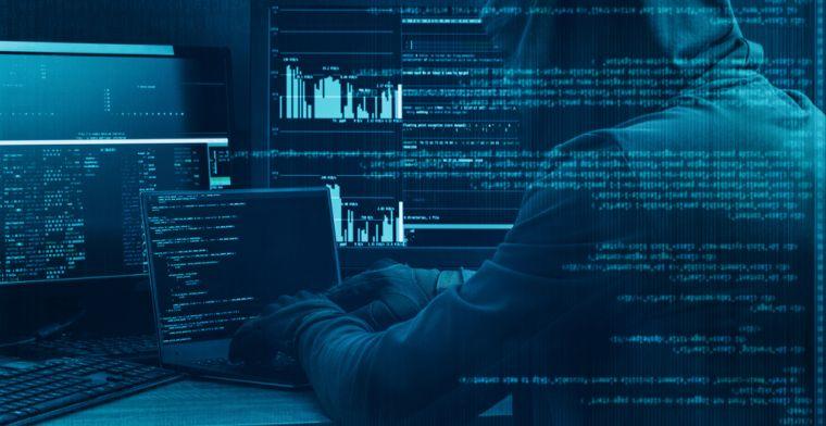 منصة Cryptopia