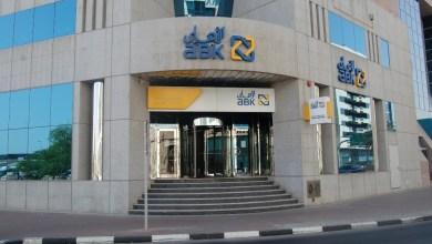 البنك الأهلي الوطني وشبكة الريبل