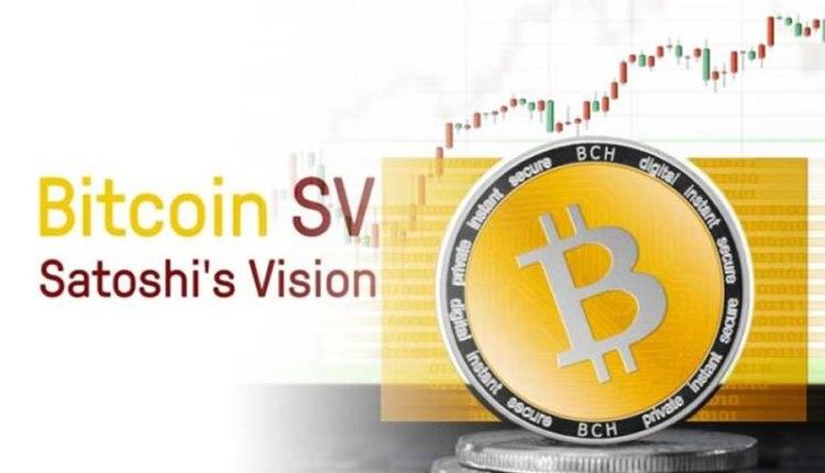 عملة بيتكوين إس في Bitcoin SV