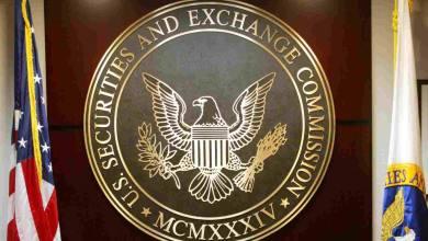 لجنة الأوراق المالية والبورصات الأمريكية (SEC)