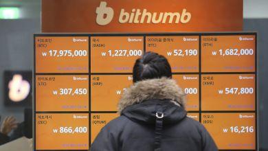 منصة Bithumb في كوريا الجنوبية