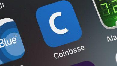 بورصة Coinbase