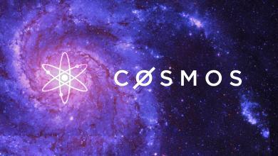 تعرف على مشروع Cosmos و العملة الرقمية الخاصة بالمشروع ATOM