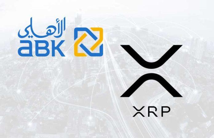 البنك الأهلي الكويتي يقدم تجربة حية لإستخدامات منتجات الريبل