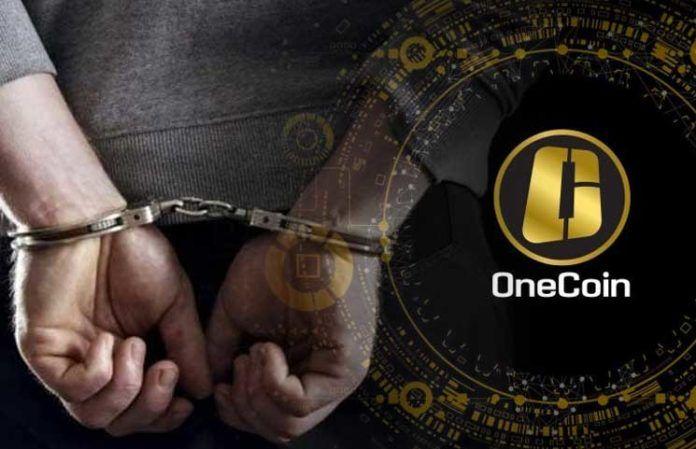 المدير التنفيذي لعملة OneCoin الاحتيالية يواجه عقوبة السجن بعد الفشل في دفع الكفالة