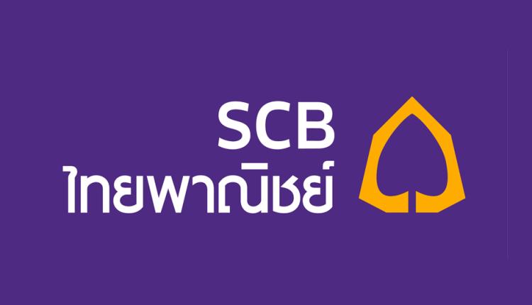 بنك SCB التايلندي يتراجع عن خططه في اعتماد تقنية الريبل