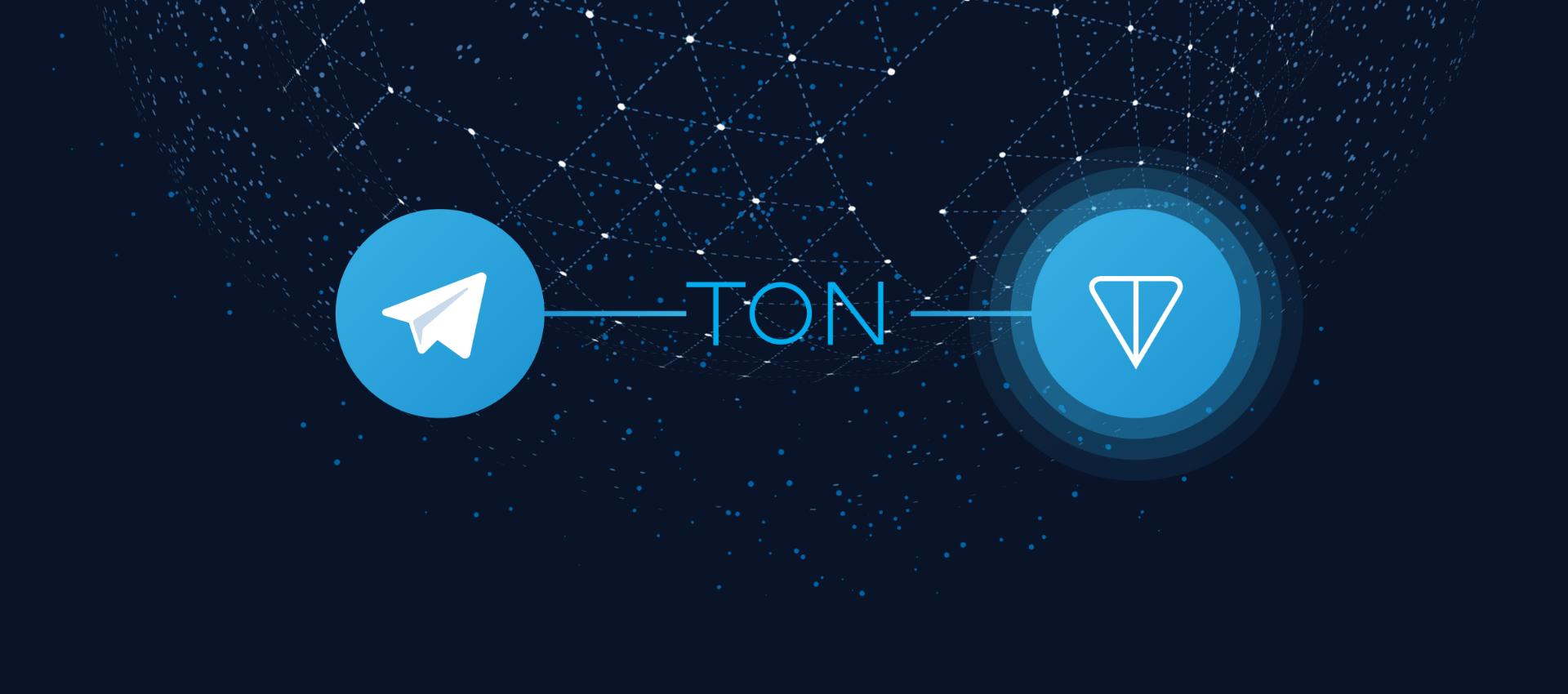 شركة التيليجرام تطلق النسخة التجريبية للبلوكشين الخاص بها (TON)