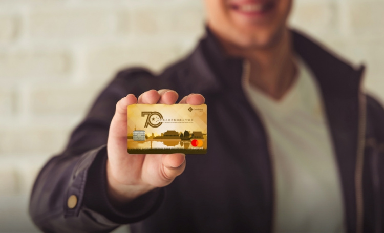 شراكة جديدة بين أحد منصات تداول العملات الرقمية و ماستركارد لإطلاق أول بطاقة بنكية للكريبتو بالكامل