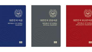 مشروع ICON يستمر في الابتكار ويطلق أحدث منتجاته خدمات جواز السفر اللامركزي