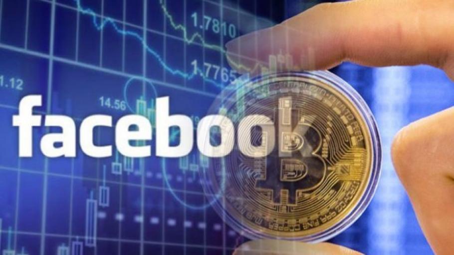 """هبوط سعر البيتكوين والعملات الرقمية بعد جلسة استماع عملة """"فيسبوك"""" الرقمية أمام الكونجرس"""