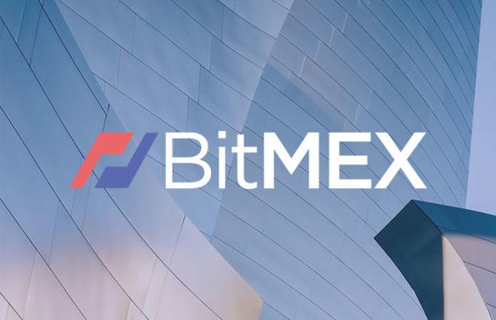 BitMEX تحضر لإطلاق منتجات دخل ثابت قائمة على البيتكوين