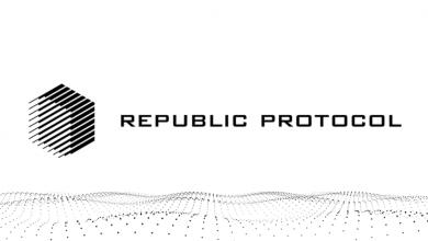 تعرف على مشروع (Republic Protocol) و عملة (REN) الرقمية