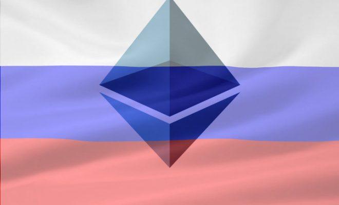 روسيا تنوي استخدام شبكة الايثيريوم لتطوير الخدمات الرقمية في البلاد