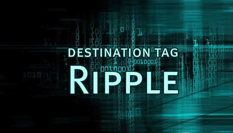 ما هو التاق (Tag) في حوالات عملة الريبل (XRP) و (XLM) و المونيرو (XMR)؟