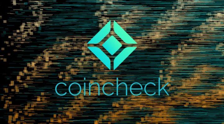 من التاريخ: تعرف على قصة اختراق منصة CoinCheck في عام 2018