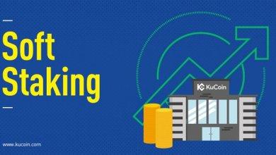 منصة KuCoin تطلق برنامج (Staking) لـ عملة WAN الرقمية