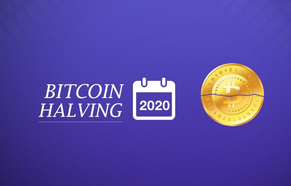 كل ما يهمك حول خفض مكافآت تعدين البيتكوين (Bitcoin Halving) في عام 2020