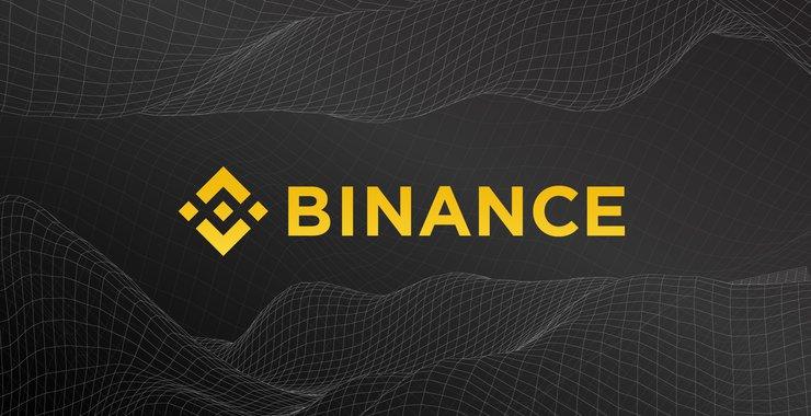 منصة بينانس تضيف خاصية جديدة في المنصة لكسب المزيد من العملات الرقمية