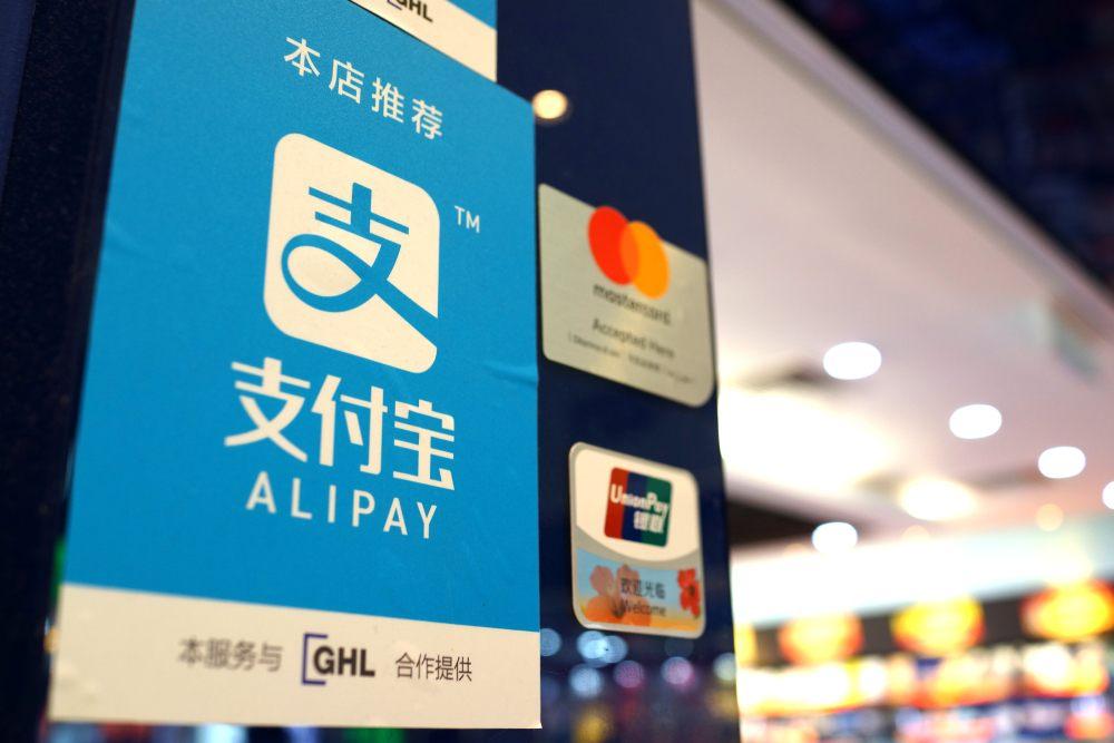 منصة AliPay للمدفوعات تمنع معاملات الكريبتو وتحرج مؤسس منصة بينانس