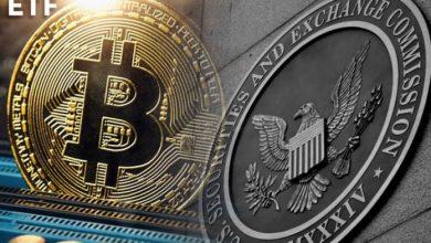 هيئة الأوراق المالية والبورصات الأمريكية ترفض آخر ETF مقدم على طاولتها لسنة 2019