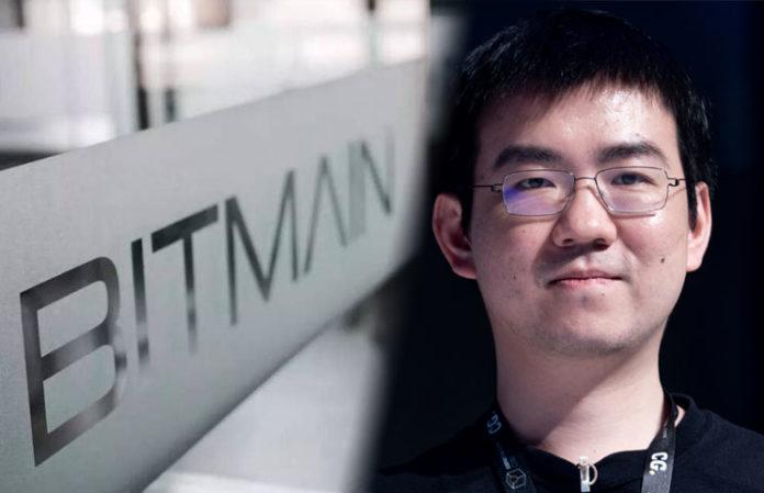 """مؤسس عملاق التعدين """"بيتماين"""": هذا رأيي في سعر البيتكوين"""