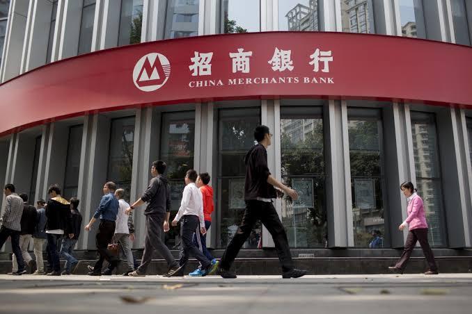 بنك صيني يستثمر في أحد المحافظ الرقمية لـ عملة البيتكوين (BTC)