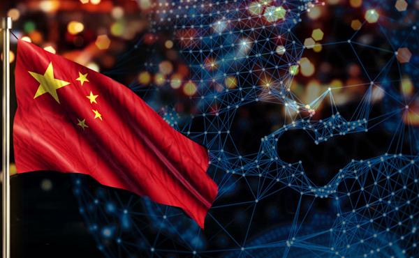 الصين واستخداماتها لتقنية البلوكشين