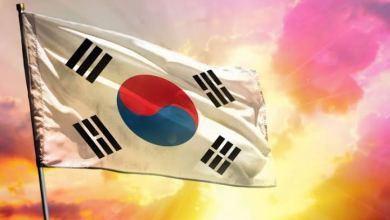 كوريا الجنوبية تخطط لإستثمار أكثر من 380 مليون دولار للبحث والتطوير في البلوكشين