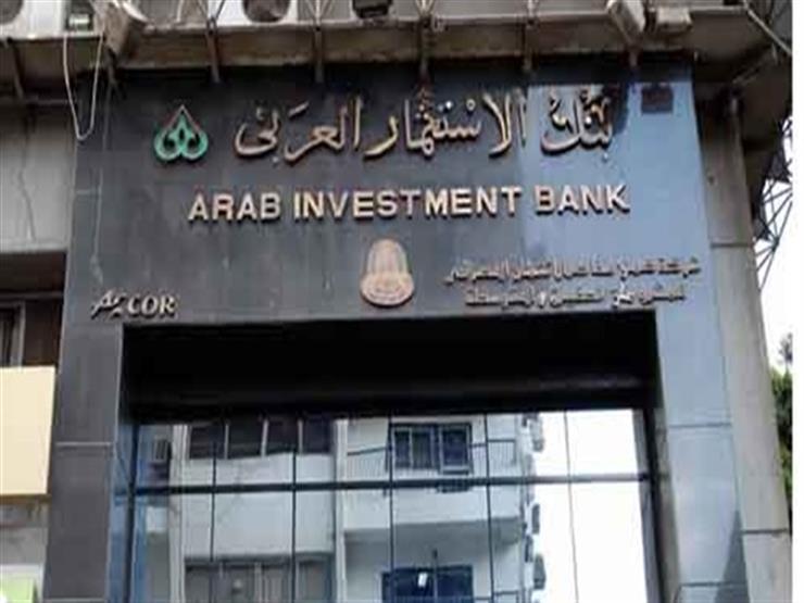 بنك الاستثمار العربي الأردني يستعمل البلوكشين ويصبح واحد من راود التقنية في المنطقة