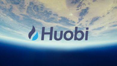 لكل من يرغب في إطلاق منصة لتداول العملات الرقمية في العالم العربي... منصة Huobi تقدم لك حل جديد