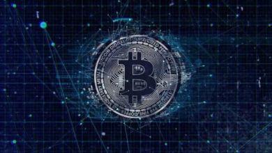 منصة لتداول العملات الرقمية بدون أي رسوم على التداول ... تعرف عليها