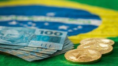 الشرطة البرازيلية توقف خطة احتيال بالكريبتو تسببت في سرقة 1.5 مليار ريال برازيلي