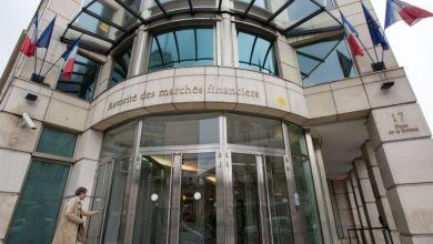 فرنسا توافق على أول عملية طرح أولي لـ عملة رقمية (ICO) في البلاد