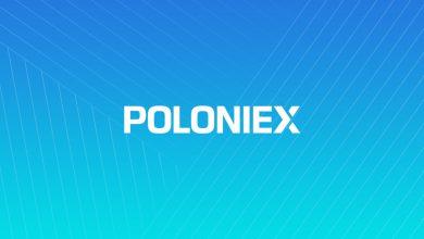 تسرب بيانات و كلمات المرور لـ عملاء منصة Poloniex