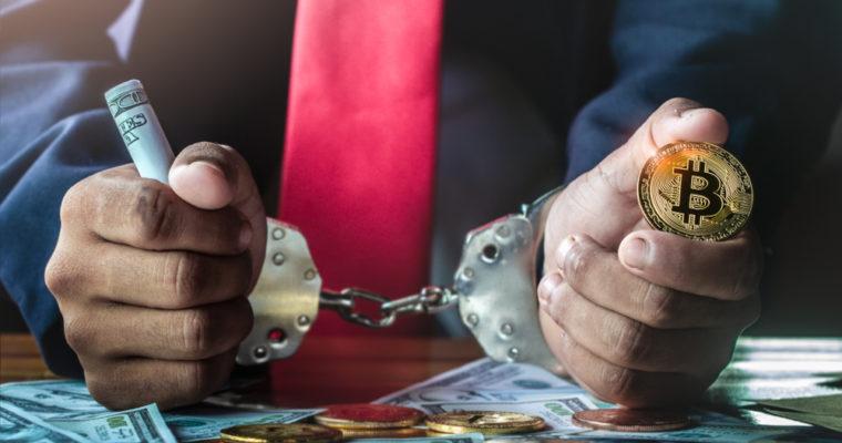 شقيقان يعترفان بالاحتيال و سرقة أكثر من 150 ألف دولار من عملات البيتكوين (BTC)