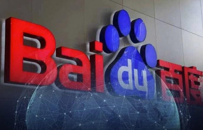 عملاق التكنولوجيا الصينية (Baidu) يطلق رسمياً عملته الرقمية (Xuperchain)