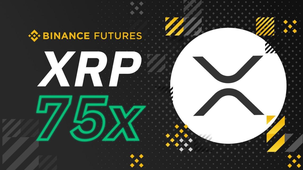 منصة بينانس للعقود الآجلة تطلق عقد عملة الريبل XRP برافعة مالية تصل لغاية 75x