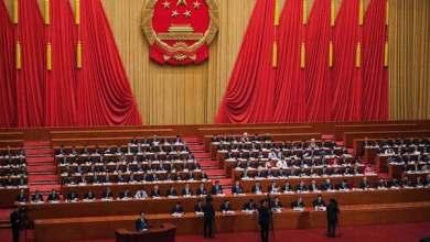الصين تكشف عن تقييمها الجديد لـ شبكات البلوكشين لمطلع عام 2020... و EOS تتصدر