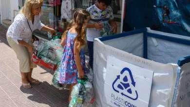 دولة الأوروغواي تستخدم العملات الرقمية بطريقة مبتكرة ... تعرف عليها
